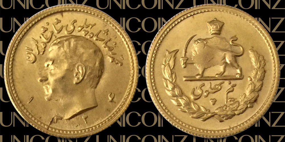 Pahlavi, Mohammadreza Shah, SH1324 (1945)<br> Half Pahlavi Coin, High Relief Type<br> 900 Gold, 4.02g, 20mm