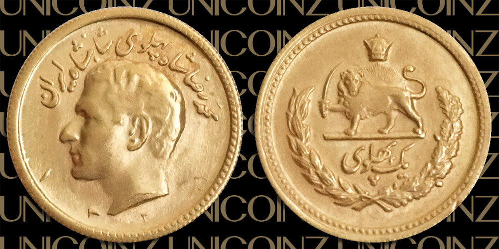 Pahlavi, Mohammadreza Shah, SH1325 (1946) One Pahlavi Gold Coin High Relief, 900 Gold, 8.13g, 23mm