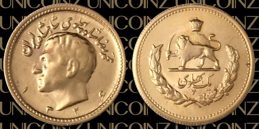 Pahlavi, Mohammadreza Shah<br> One Pahlavi Coin, High Relief Type<br> SH1326 (1947), 900 Gold, 8.10g, 23mm