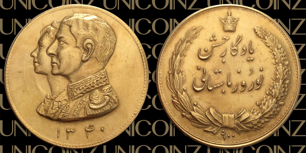 Pahlavi, Mohammadreza Shah<br>Bust of Shah & Queen Farah, Norouz Commemorative<br>SH1340 (1961), 900 Gold, 32.24g, 37mm, RARE
