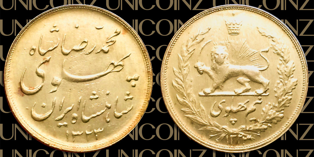 Pahlavi, Mohammadreza Shah<br> Half Pahlavi Coin, Legend Type, Bank Issued<br>900 Gold, SH1323 (1944), 4.05g, ~20mm