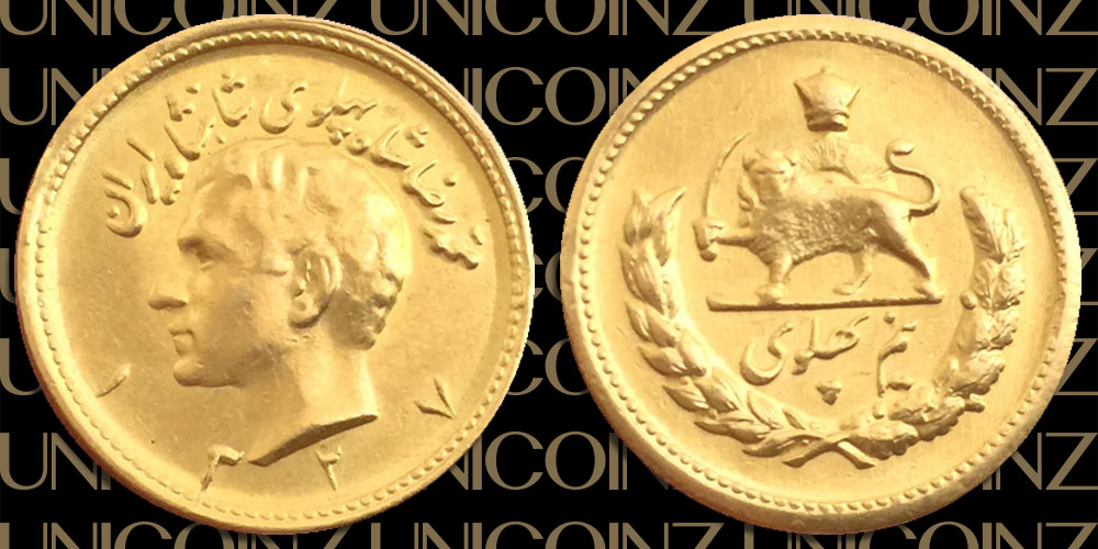 Pahlavi, Mohammadreza Shah<br> Half Pahlavi Coin, High Relief, Ex-Jewelry Mount<br>900 Gold, SH1327 (1948), 4.02g, 20mm