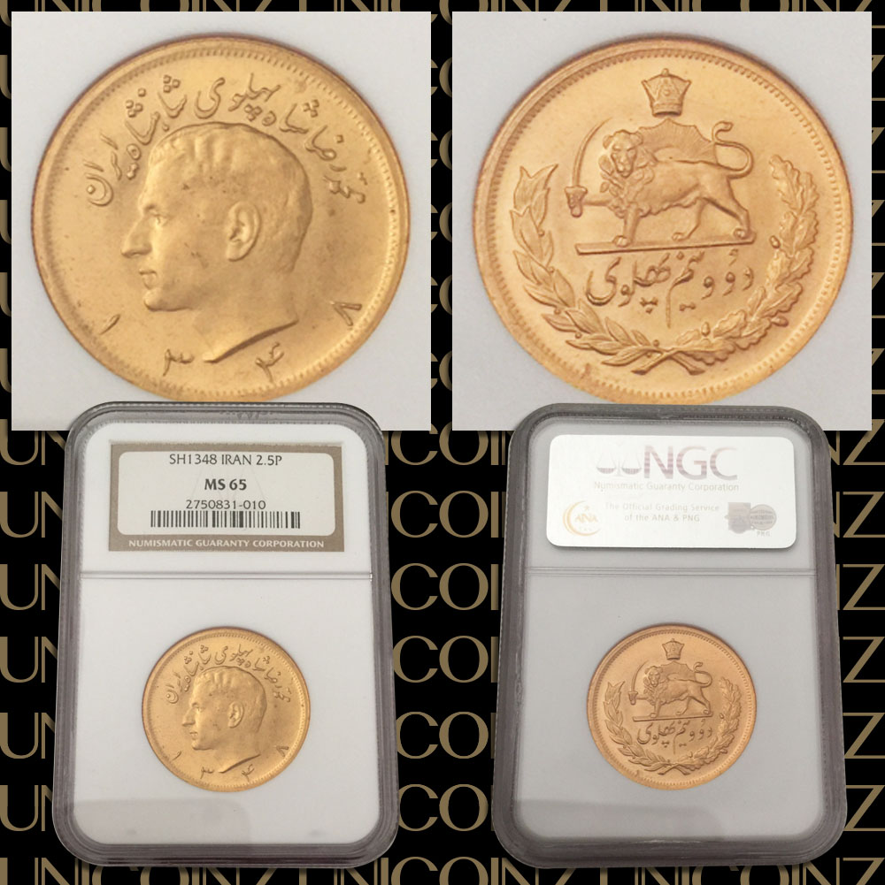 Pahlavi, Mohammadreza Shah,  Two and Half Pahlavi Coin<br> 900 Gold, NGC MS65