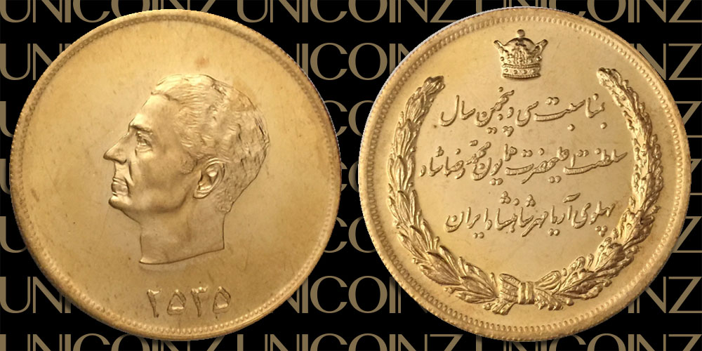 Pahlavi, Mohammadreza Shah, <br>35th Anniversery of Mohammad Reza Shah Pahlavi Monarchy, MS2535 (1976), 900 Gold, 40.79g, 50mm