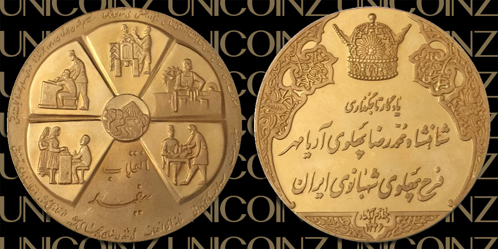Pahlavi, Mohammadreza Shah, White Revolution of People and Shah; Coronation Ceremoney <br> SH1346 (1967), 900 Gold, 29.54g, 40mm