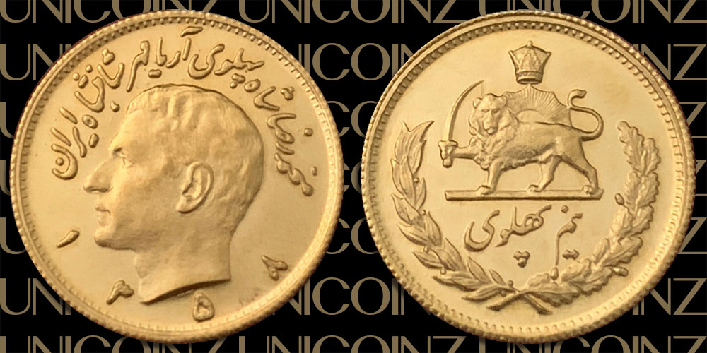 Pahlavi, Mohammadreza Shah<br> Half Pahlavi Coin, Bank Issued<br>900 Gold, SH1358 (1979), 4.05g, 20mm