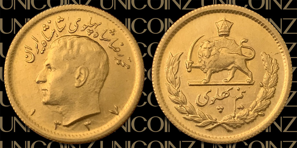 Pahlavi, Mohammadreza Shah<br> Half Pahlavi Coin, Bank Issued<br>900 Gold, SH1337 (1958), 4.02g, 20mm